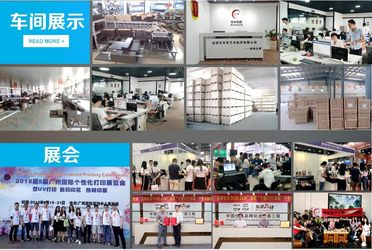 Shenzhen Dongshen Art Color Printing Co., Ltd.